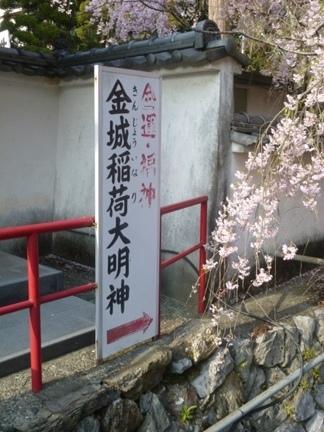 岩水寺04.JPG