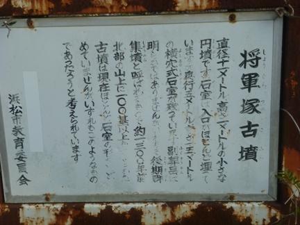 岩水寺92.JPG