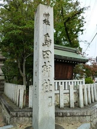 島田神社06.JPG