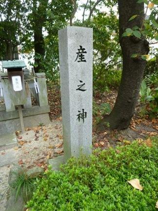 島田神社10.JPG