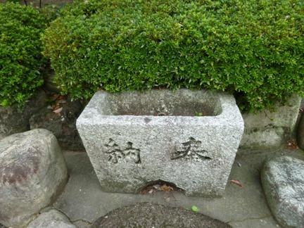 島田神社18.JPG