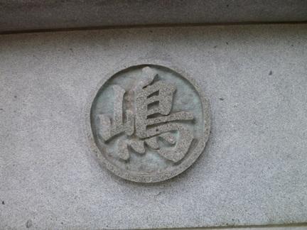 島田神社20.JPG
