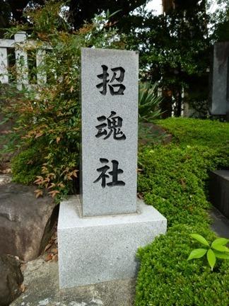 島田神社23.JPG
