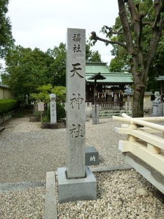 島田神社30.JPG