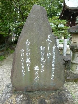 島田神社34.JPG