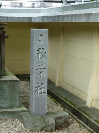 島田神社41.JPG