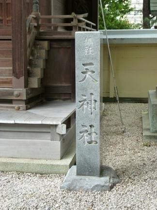 島田神社42.JPG