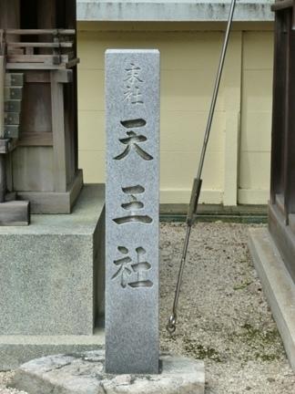 島田神社45.JPG