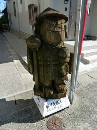 崇彦寺05.JPG