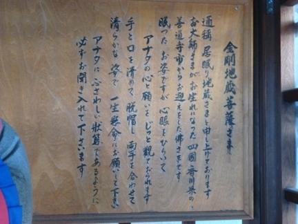 崇彦寺15.JPG