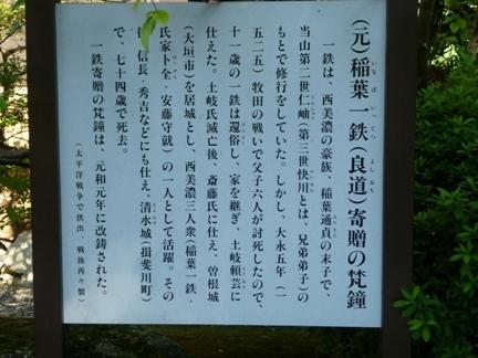 崇福寺09.JPG