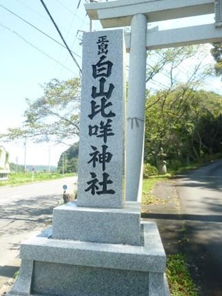 川口白山比咩神社02.JPG