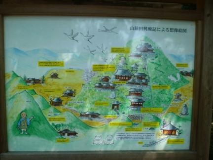 川口白山比咩神社15.JPG