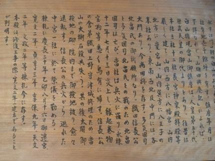 川口白山比咩神社36.JPG