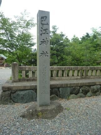 巴江神社05.JPG