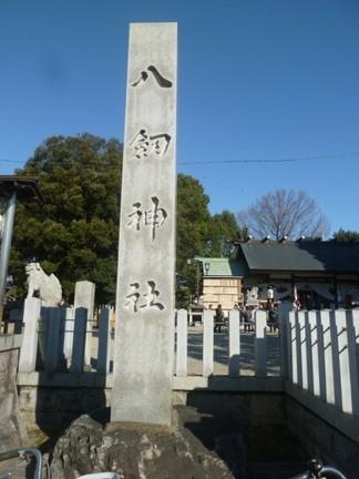 布袋八剱神社01.JPG