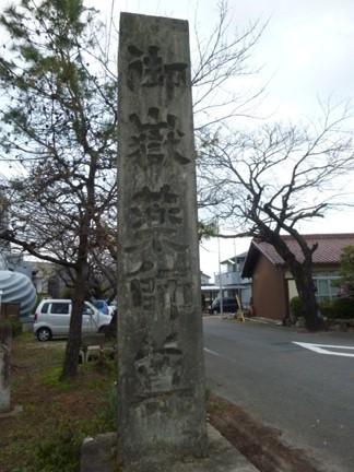 布袋大仏02.JPG