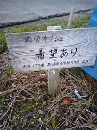 常滑多賀神社産直 (10).jpg