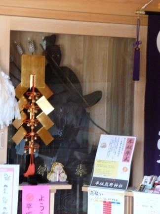 平坂熊野神社08.JPG