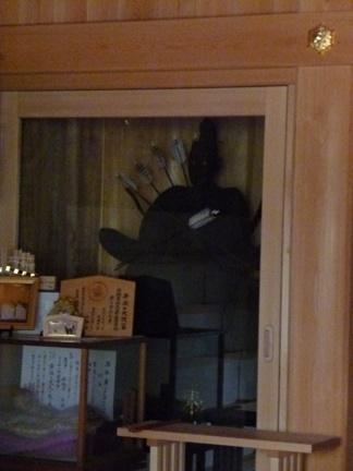 平坂熊野神社09.JPG