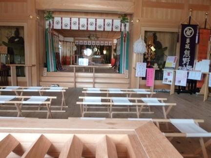 平坂熊野神社11.JPG