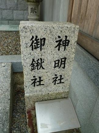 平坂熊野神社19.JPG