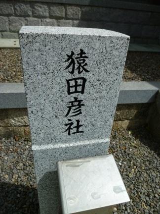 平坂熊野神社21.JPG