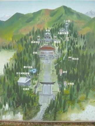 平泉寺白山神社90.JPG