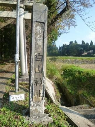 平泉寺赤尾白山神社02.JPG