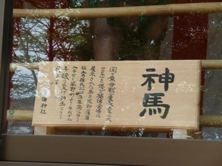 廣幡神社07.JPG