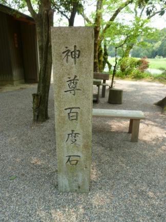 廣幡神社08.JPG