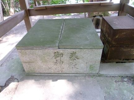 廣幡神社19.JPG