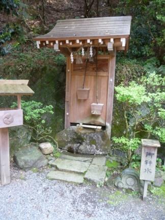 廣幡神社27.JPG