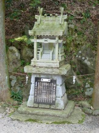 廣幡神社30.JPG