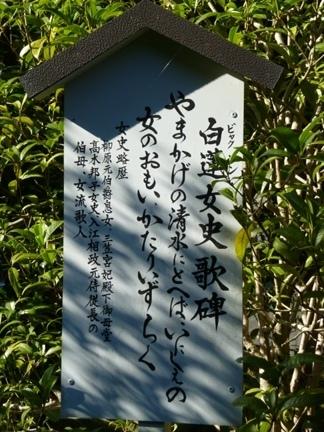 延算寺 本坊18.JPG
