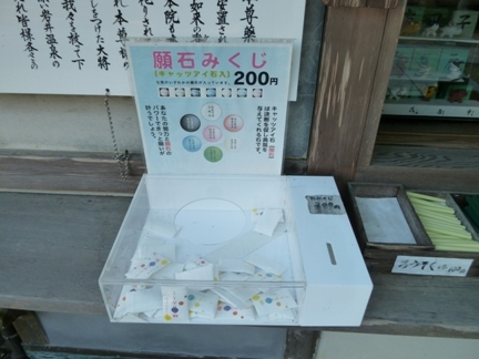 延算寺 本坊30.JPG