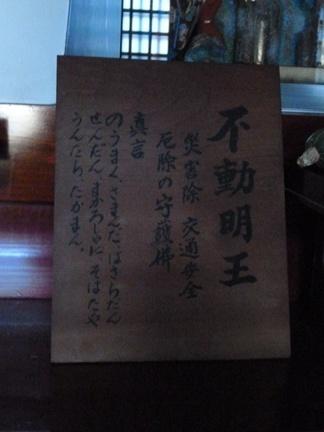 延算寺 本坊45.JPG