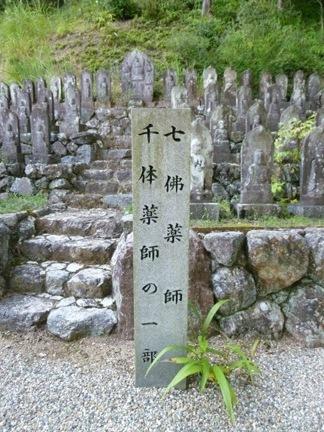 延算寺 東院07.JPG