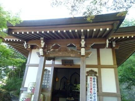 延算寺 東院12.JPG