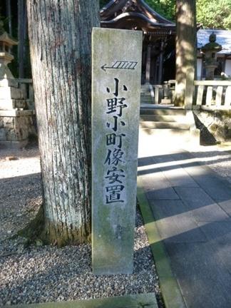 延算寺 東院20.JPG