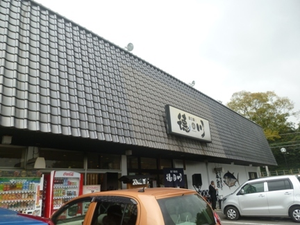 徳川73.JPG