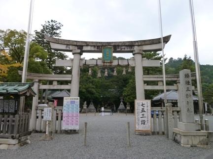 揖斐三輪神社02.JPG