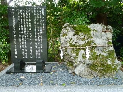 揖斐三輪神社31.JPG