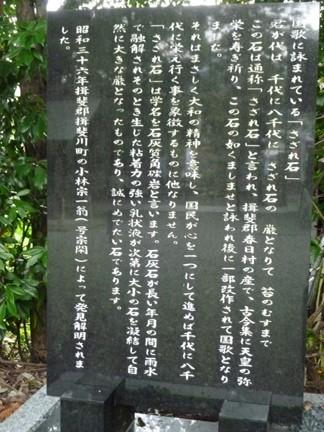 揖斐三輪神社33.JPG