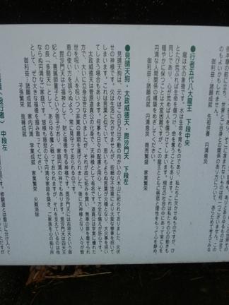 日乃出不動尊37.JPG