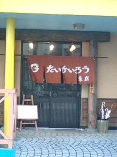日間賀島 (15).jpg