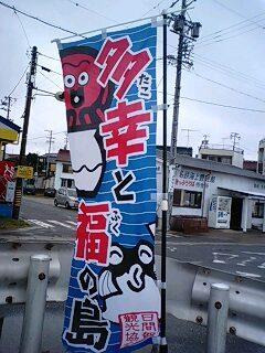 日間賀島 (16).jpg