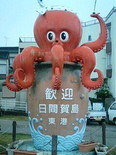 日間賀島 (6).jpg