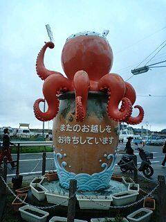 日間賀島 (9).jpg