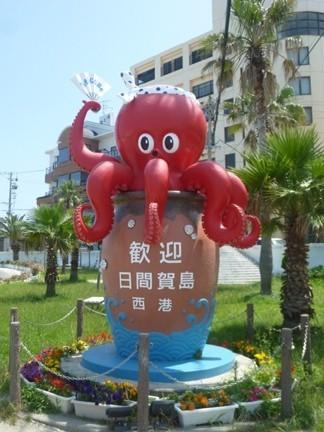 日間賀島26.JPG